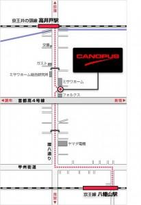 Canoupusへのアクセス