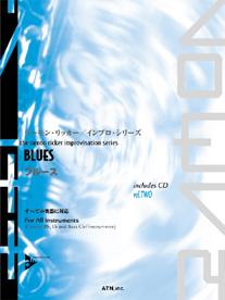 ラーモン・リッカー/インプロ・シリーズ 2 ブルース