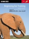 バークリー/初心者のための ビギニング・イヤー・トレーニング