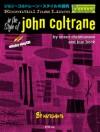 エッセンシャル・ジャズ・ライン ジョン・コルトレーン・スタイルの探究 B♭ Instruments